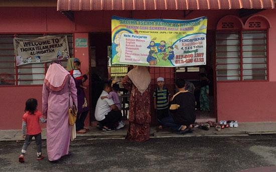 Tadika Islam Perak Taman Seri Semarak, Parit Buntar