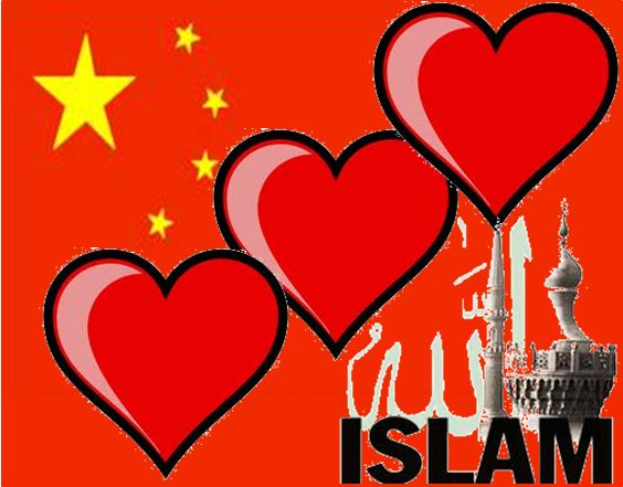 Main Dengan Cina
