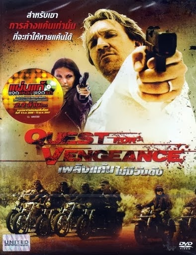 Ver The Quest for Vengeance (2014) Online