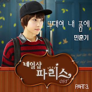 Min Hoon Ki - 그대여 내 품에 Nail Shop Paris (네일샵 파리스) OST Part.3
