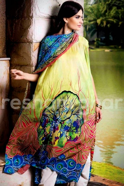 Resham Ghar New Arrivals