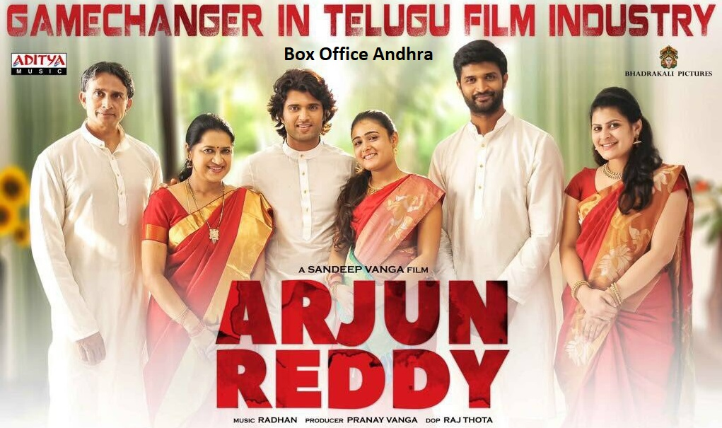 Arjun Reddy Total Worldwide Collections Box Office Andhra