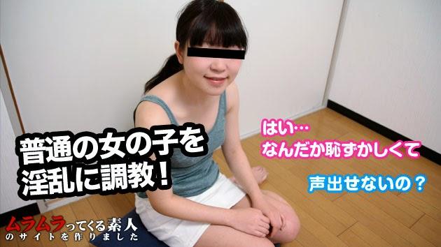 muramura 093014_136 セックス中に大きい声を出せない彼女を野外セックスで淫乱に教育しちゃいました 更新日:2014-09-30 前:玉井ユカ カテゴリー:女子大生 生ハメ 中出し