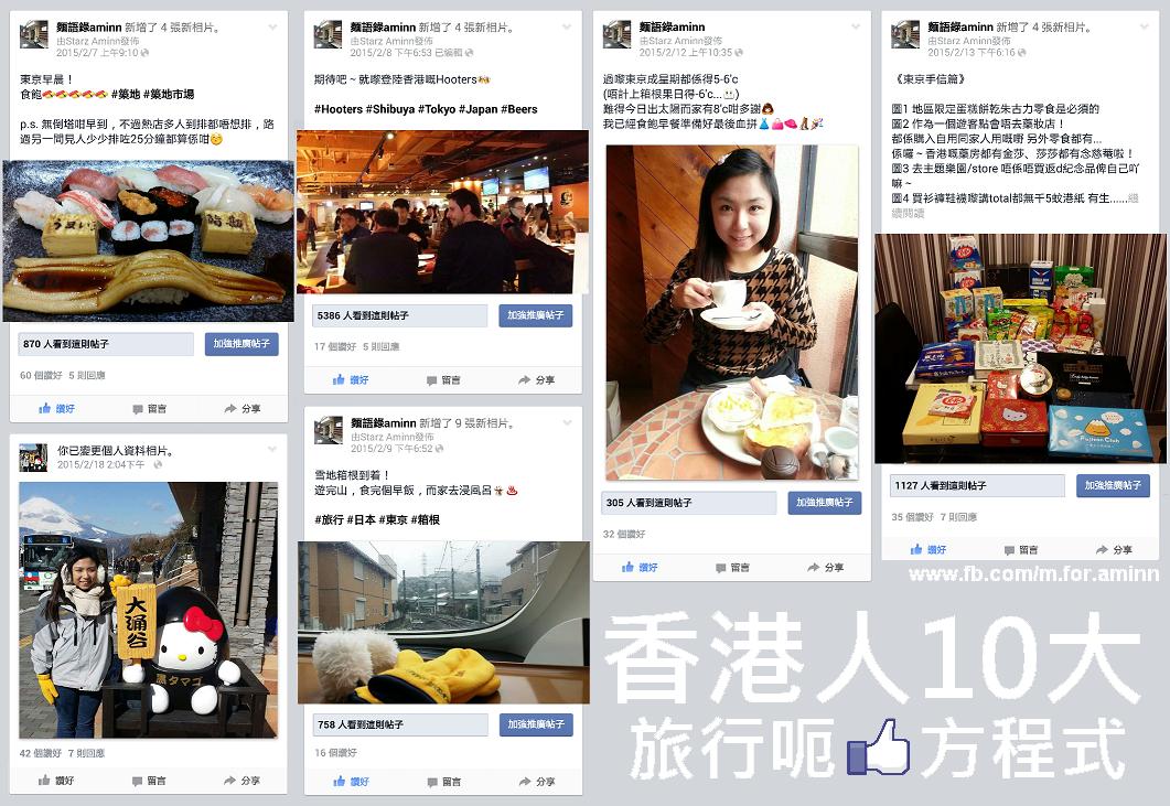 http://aminn613.blogspot.hk/2015/03/10like-aminn.html