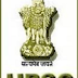 UPSC Public Prosecutor & Assistant Geophysicist Recruitment 2013 www.upsc.gov.in Online Application Form 2013