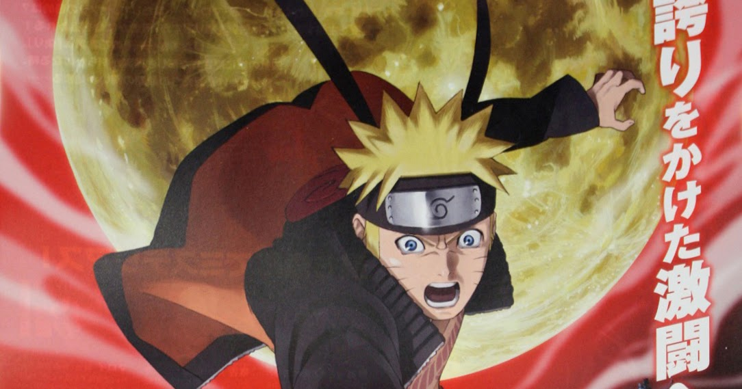 Release date of naruto movie 5