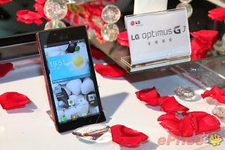 Lg Optimus Gj Smartphone Pesaing Sony Xperia Z