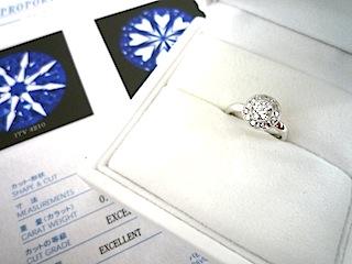 オーダーするエンゲージリング(婚約指輪)のダイヤモンドへのこだわり。