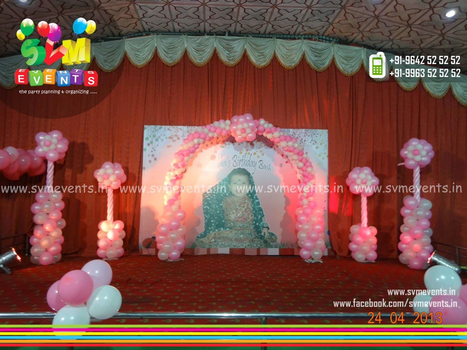 Svm events balloon decorations birthday decorations for Decoration zone