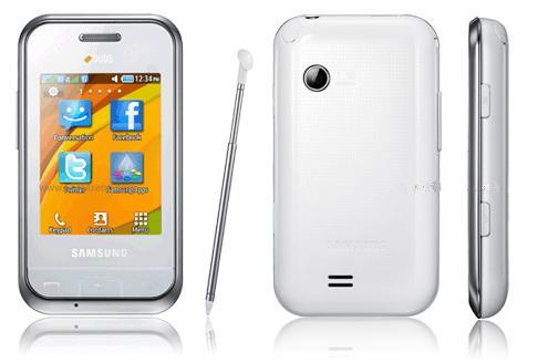 Samsung+Champ+Deluxe+Duos+E2652W Harga HP Samsung Dual Sim GSM Terbaru Dan Termurah Juli 2013