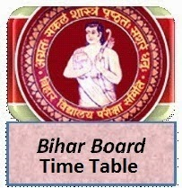 Bihar Board Matric 10th Class Time Table 2015