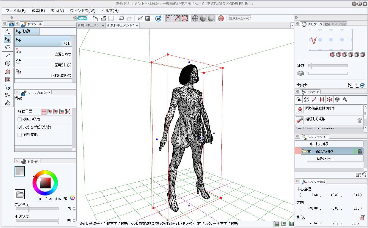 clip studio paint pdf plugin