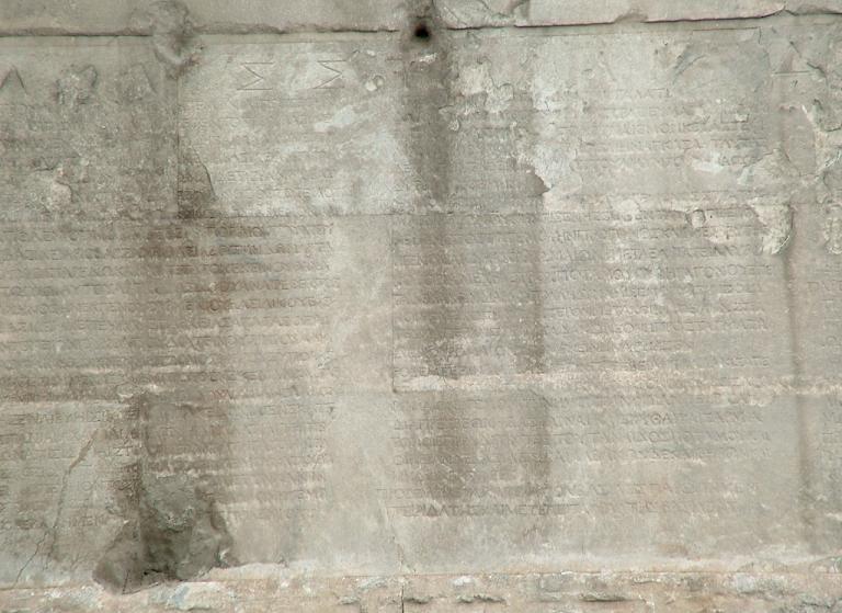 T rkei reisef hrer augustus tempel ankara das - Res gestae divi augusti ...