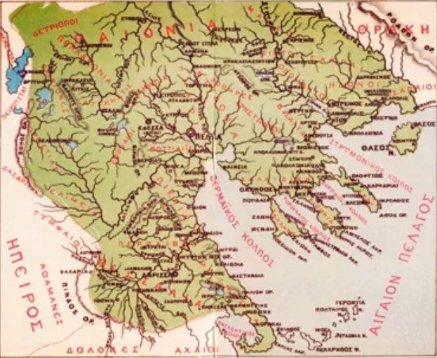 Η Γενοκτονία των Μακεδόνων (βίντεο)
