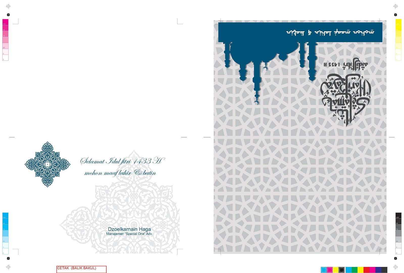 design kartu lebaran + amplopnya