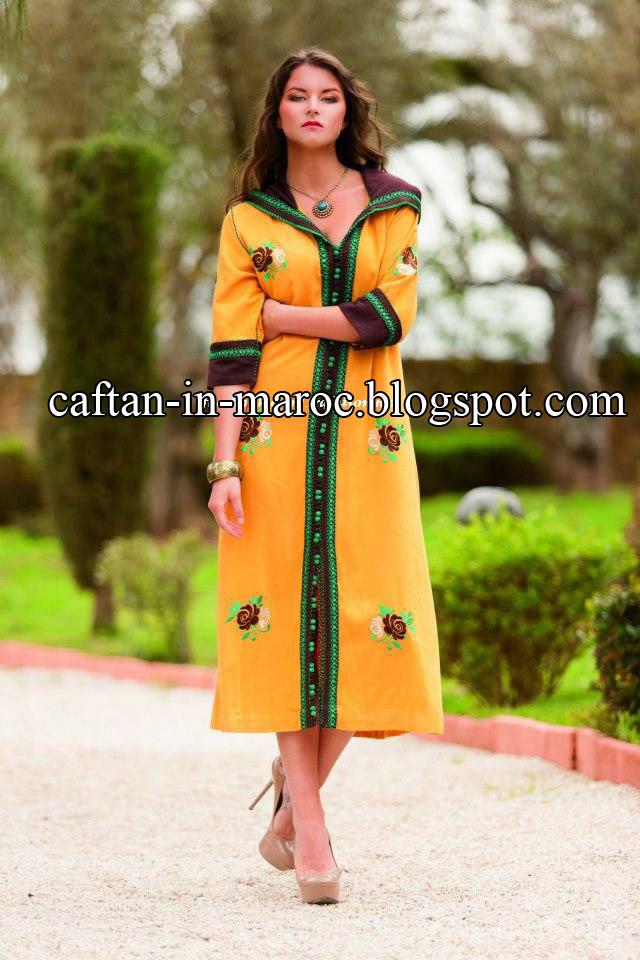 Cherche femme marocaine en suisse