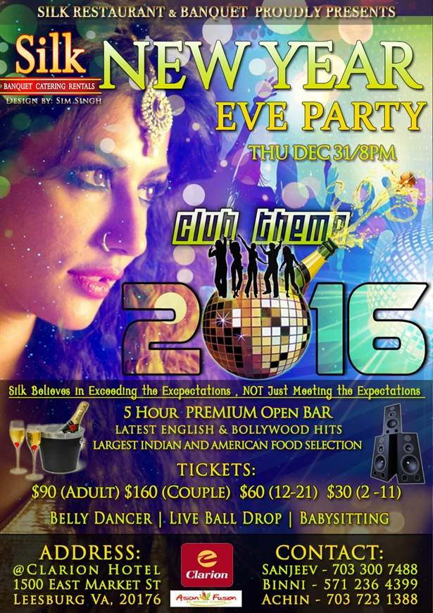 New year even party