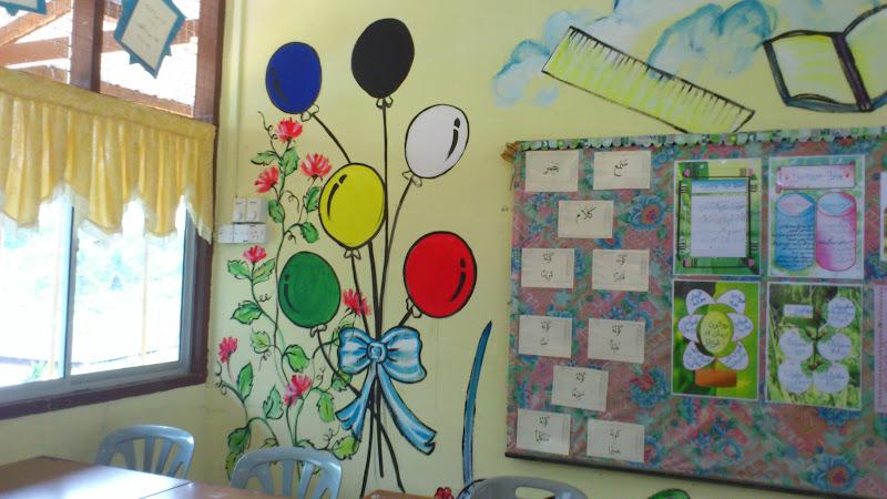 Izz s decorative painting lukisan mural sekolah 2012 for Mural sekolah