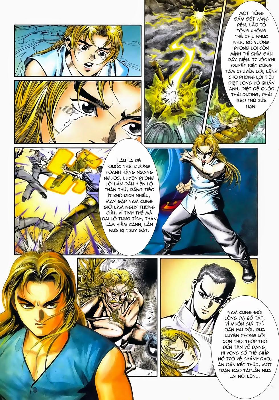 Long Hổ Phong Bạo chap 4 - Trang 3