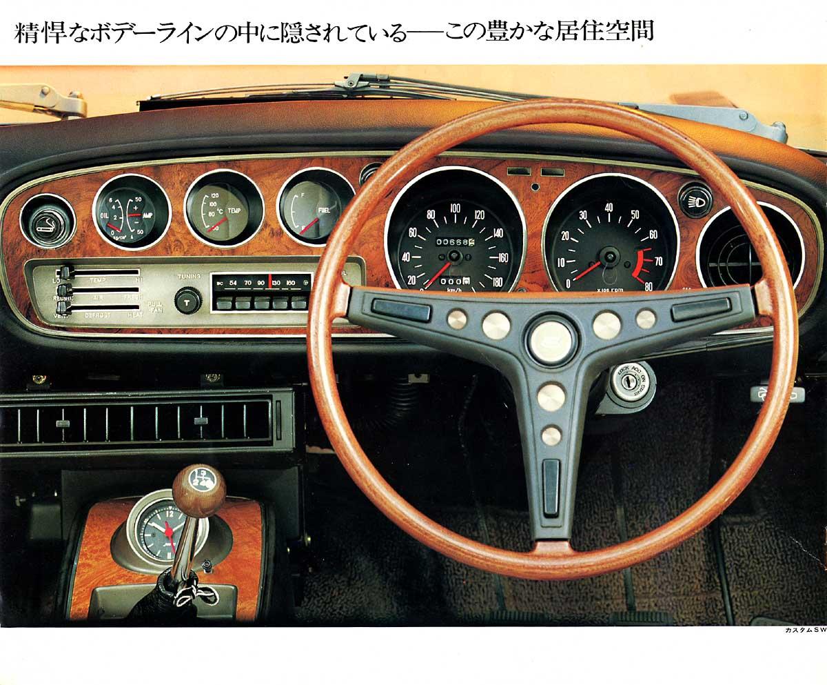 galeria zdjęć, samochody z Japonii, klasyczne, foto, Toyota Celica, pierwsza generacja, w środku, interior, wnętrze, スポーツカー、 クラシックカー