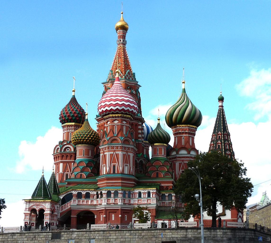 Di Qua E Di La Il Cremlino Mosca Kremlin Moscow