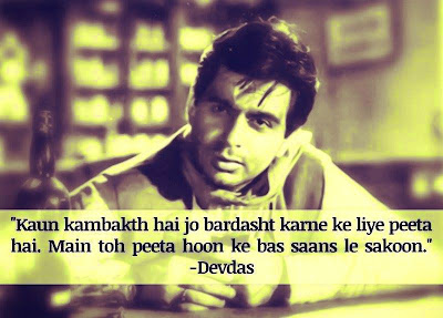 Devdaas famous dialogue