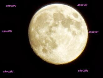 Γιατί   φεγγάρι μου;
