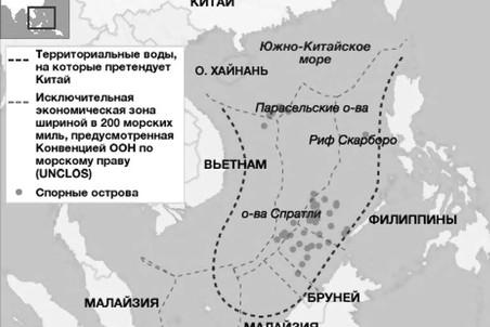 Картинки по запросу в воды, прилегающие к островам Наньша (Спратли) карта