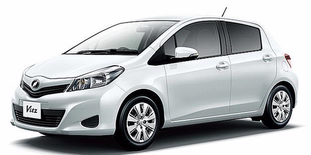 Toyota Vitz Car Prices