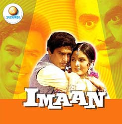Imaan (1974) - Hindi Movie