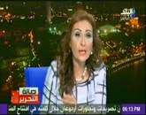 برنامج صالة التحرير مع رشا مجدى  حلقة يوم الثلاثاء 30-9-2014