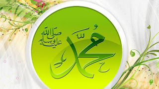 Kisah Teladan Nabi Muhammad