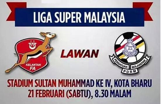 Live Streaming Kelantan Vs PDRM 21 Feb 2015