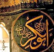 Kata-Kata Mutiara Hikmah Abu Bakar as Siddiq ra
