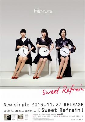 Perfume_sweetrefrain_poster