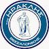 Η απάντηση του Ηρακλή στην υπόθεση Καζάκου