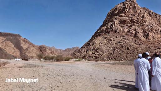 Kawasan Jabal Magnet