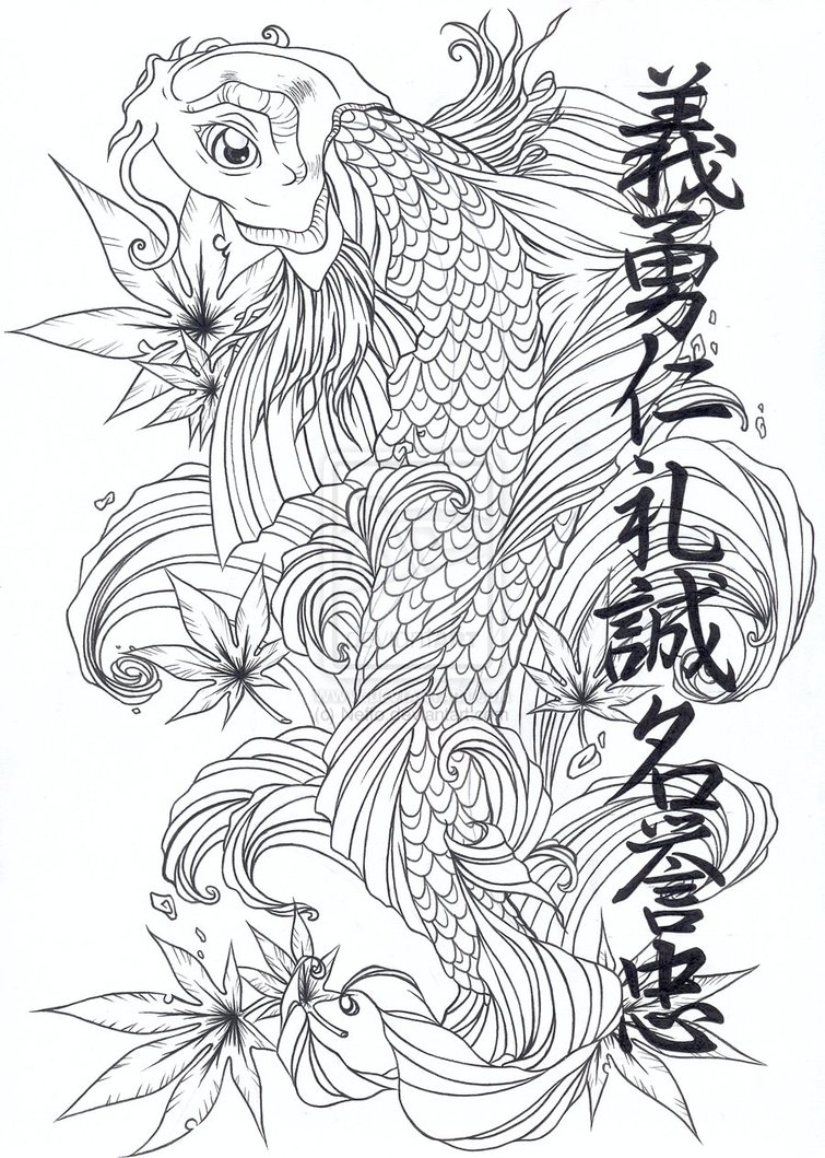 Zodiac Tattoo Designs There Is Only Here Koi Fish Tattoo Designs Sketch Collection,Design Drawing With All 7 Elements Of Art
