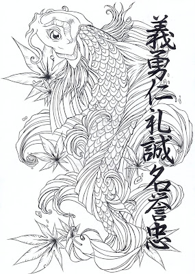 Koi Fish Tattoo Designs Sketch Collection 2