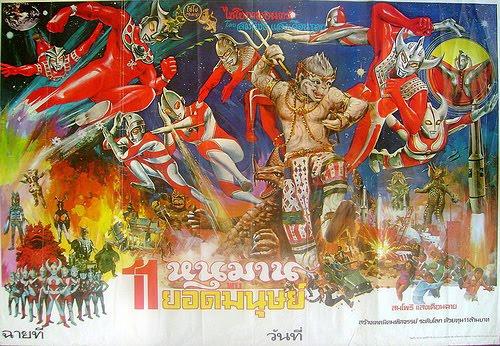 http://3.bp.blogspot.com/-as9eOF2BqVo/Tvi0xchjL0I/AAAAAAAALAk/j30BbM2rBeY/s1600/Thailand-Ultraman-poster.jpg