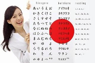 Tuyển gấp giáo viên dạy tiếng Nhật