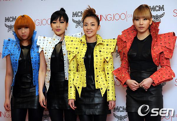 2NE1 MCM custom jackets
