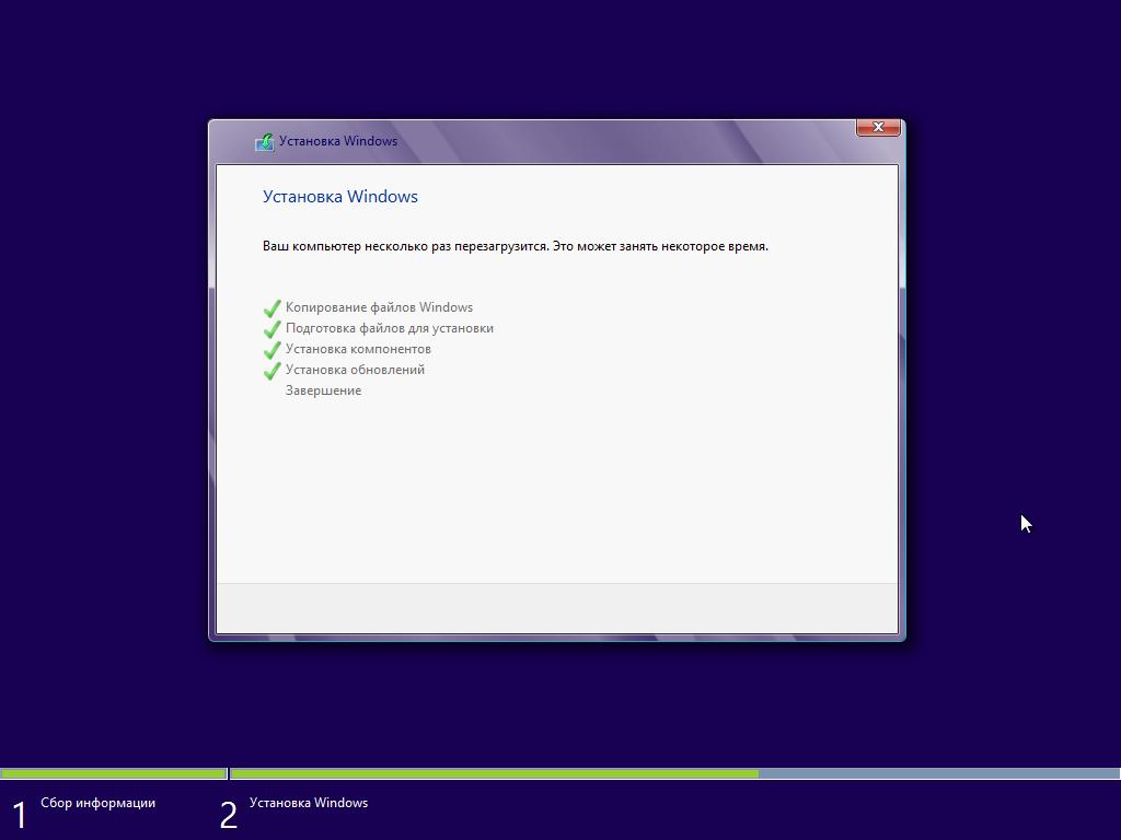 16_Установка Windows 8 - Установка обновлений.png
