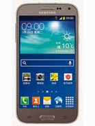 Harga Samsung Galaxy Beam 2