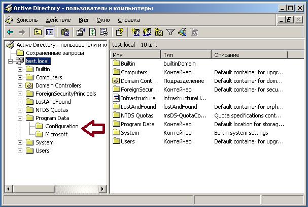 microsoft active directory questions essay Active directory essay, buy custom active directory essay paper cheap, active directory essay paper sample, active directory essay sample service online.