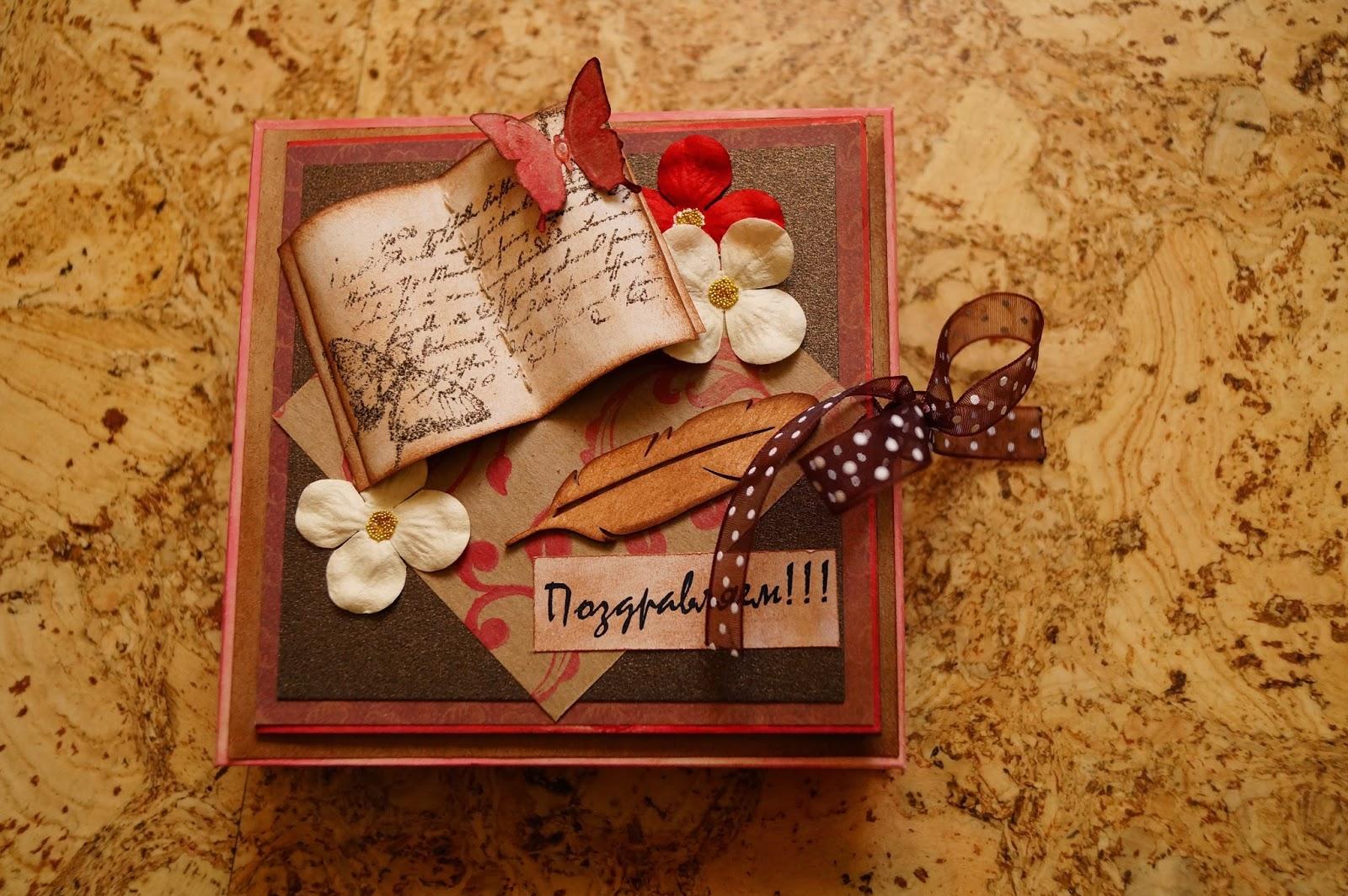 скрапбукинг, коробочка для денежного подарка, подарок, конверт