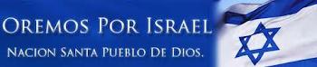 Apoyamos a Israel