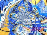 Новогодний обмен открытками с Оксаной Винниченко