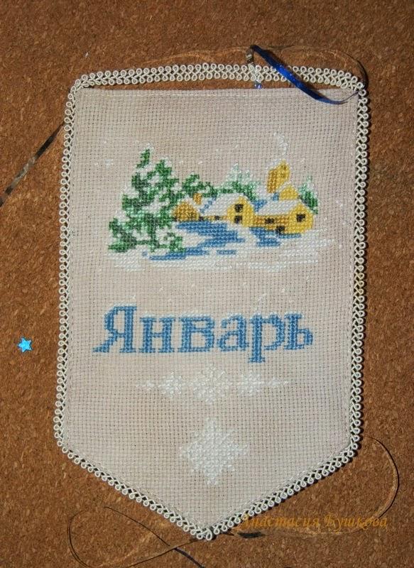 http://nastushin.blogspot.ru/2014/01/sal.html