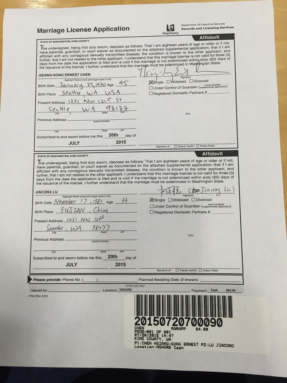 The Life Of H Ernest Chen Marriage License Application And Certificate